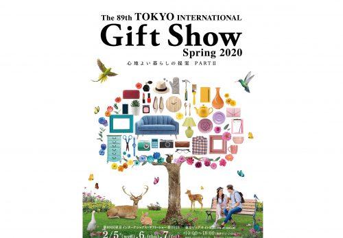 第89回東京インターナショナル・ギフト・ショー春2020に出展します